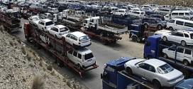 Aduaneros de Chile suspenden paro
